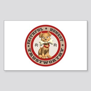 """Year of the Dog [Red & Brown Sticker (Rectangular"